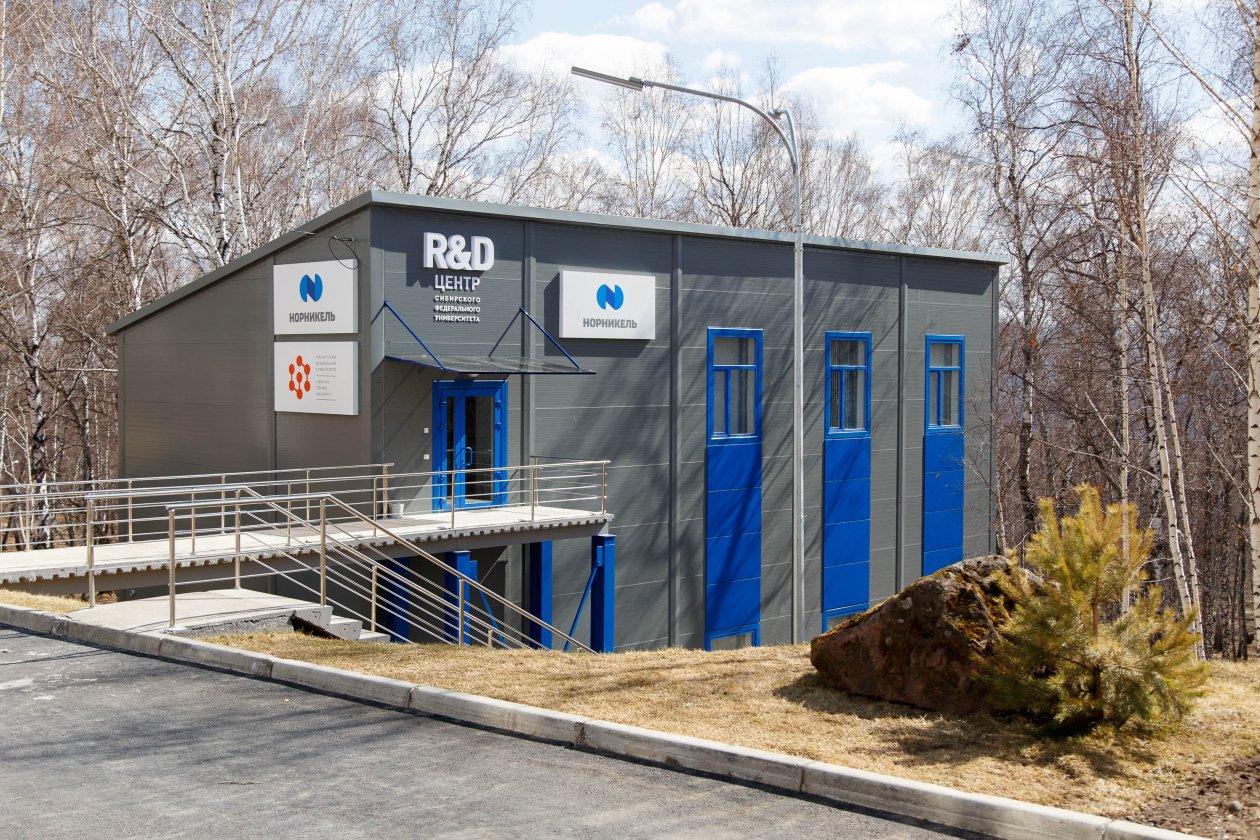 Научно-технологический центр-лаборатория по разработке динамической системы управления и контроля качества добычи и переработки минерального сырья на основе моделирования и управления рудопотоками