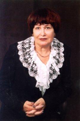 Чаплина Альбина Николаевна