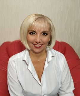 Анисиферова Наталья Анатольевна