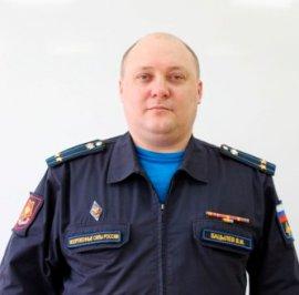 Бацылев Владимир Михайлович