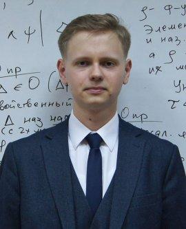 Башмаков Степан Игоревич