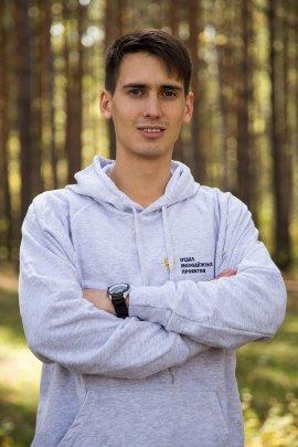 Бойко Владислав Вячеславович