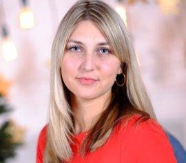 Демина Елена Леонидовна