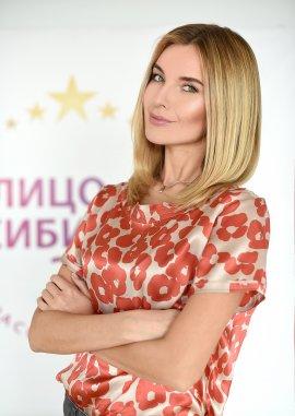 Гимадеева Эльмира Наильевна
