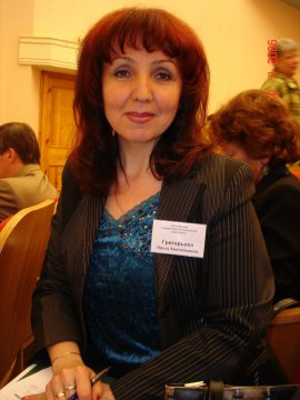 Григорьева Ольга Анатольевна