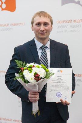 Павлюц Сергей Сергеевич