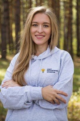 Исмагилова Мария Михайловна
