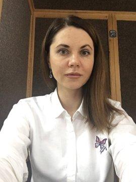 Климович Наталья Викторовна