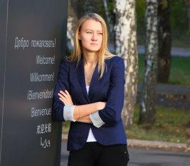 Кобычева Татьяна Валерьевна