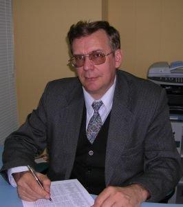 Кропачев Сергей Васильевич