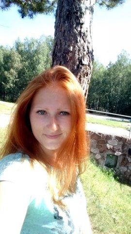 Никитенко Юлия Александровна