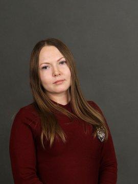 Руденко Юлия Алексеевна