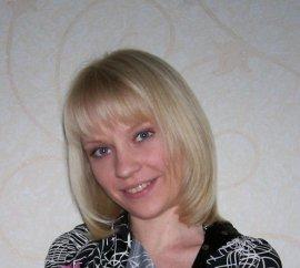 Русина Анастасия Николаевна