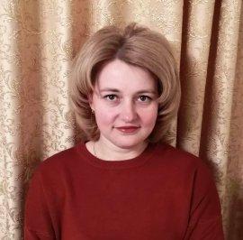 Шаврина Наталья Юрьевна