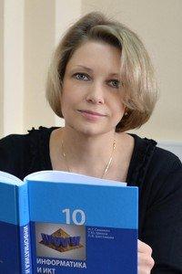 Симонова Анна Леонидовна