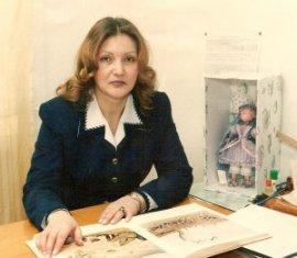 Смирнова Любовь Эдуардовна