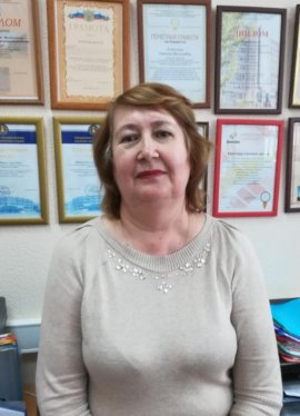 Василенко Елена Васильевна