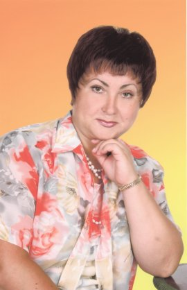 Яброва Ольга Александровна