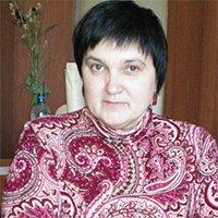Ямских Галина Юрьевна