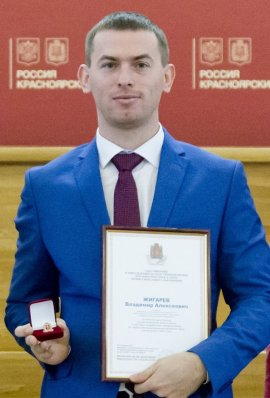 Жигарев Владимир Алексеевич