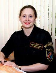 Карпова Наталья Валерьевна