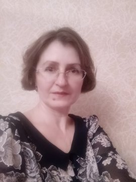 Новоселова Людмила Алексеевна