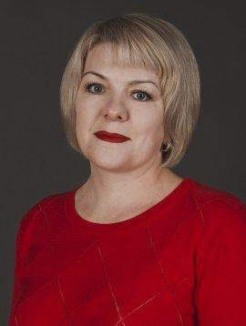 Шашило Ирина Леонидовна